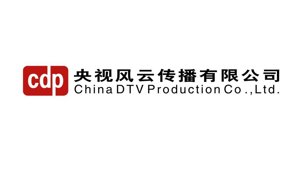 央视风云传播有限公司